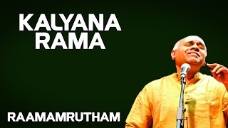 Kalyana Rama - Vijaya Shiva (Album: Raamamrutham - Vijaya Shiva)