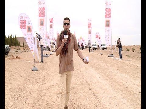 "1e  partie : Rallye-Raid d'Algérie ""Challenge Sahari International"""