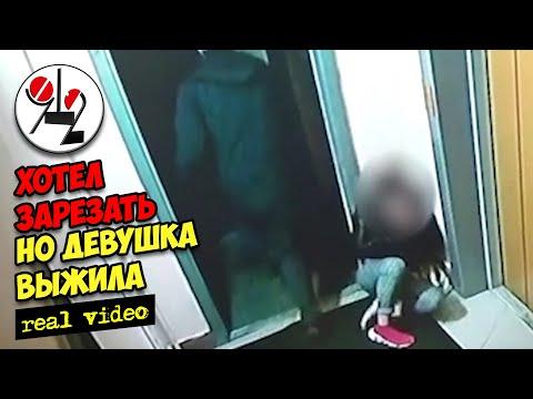 Злодей пырнул ножом в спину девушку у лифта. Real video