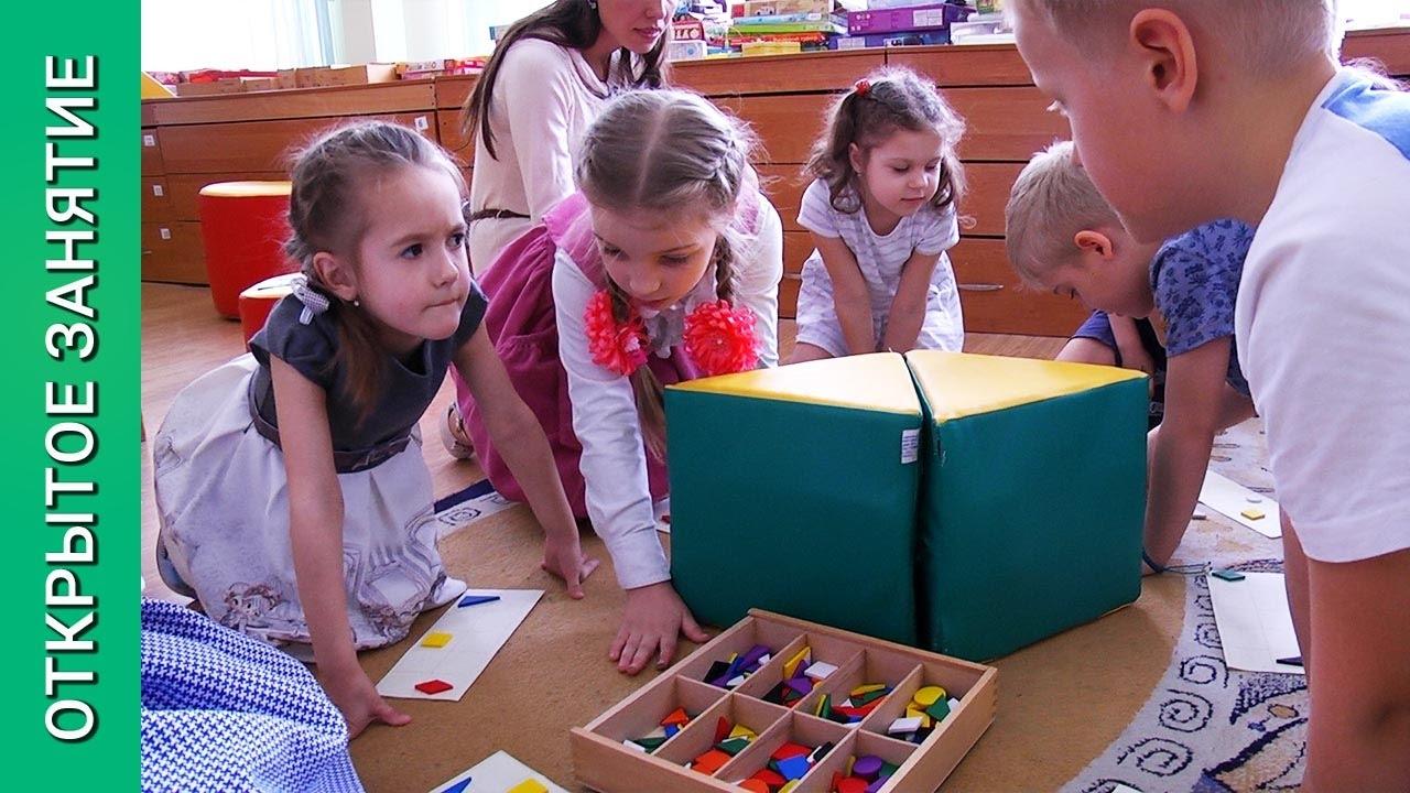 метлина занятия по математике в детском саду читать