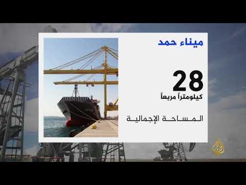 قطر تجاوزت الحصار بمعابرها البحرية  - نشر قبل 13 دقيقة