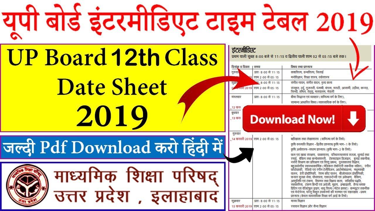 Exam 2015 pdf up intermediate time table