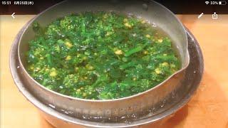 《菜の花のお浸し(もうすぐ春ですよー)》・・・・大和の 和の料理《お浸し》
