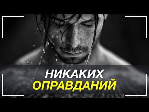 Лучшее Мотивационное Видео!