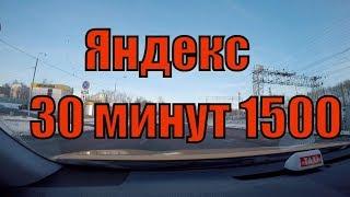 Как заработать 10 000 за смену в #Яндекс такси в ТК956/StasOnOff