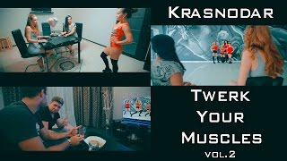 "TWERK YOUR MUSCLES vol.2 | Alina ""Zion_Cherry"" Krasnodar project"