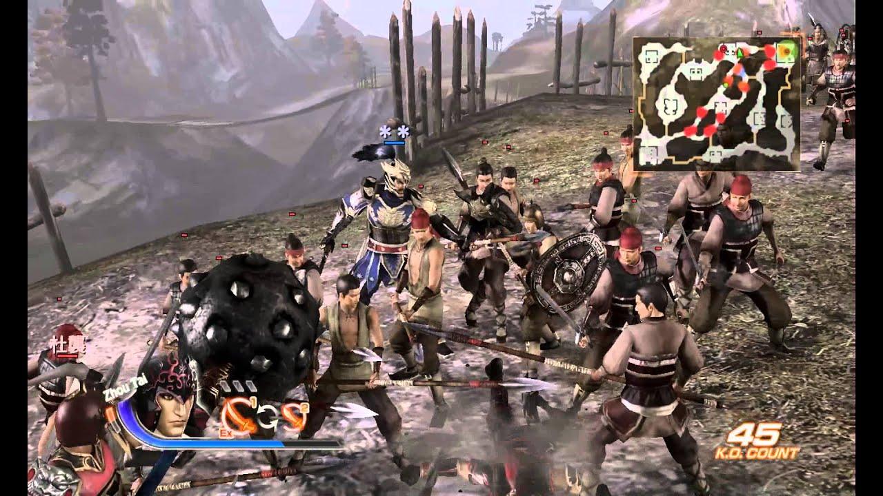 Download Dynasty Warrior 7 Full Crack - PC + Patch Eng (cài đặt thành công 100%)