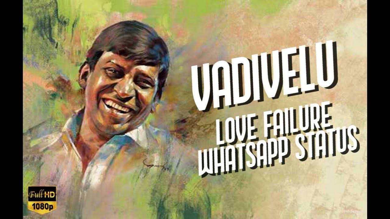 Download Vadivelu love failure whatsapp status in tamil | Vadivelu whatsapp status video Tamil | AB CREATIONS
