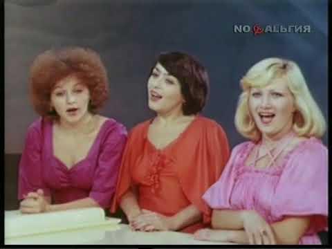 Здравствуй, песня - Не обещай (STEREO, 1979)