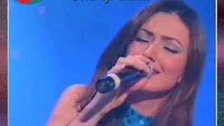 Sevcan Orhan - Kerkük Divanı Resimi