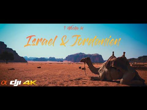 Israel \u0026 Jordanien In 1 Woche