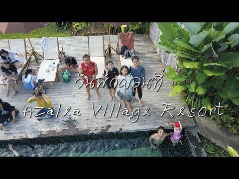 Azalea Village Resort  อ.เชียงดาว จ.เชียงใหม่ (มุมสูงจากDrone)
