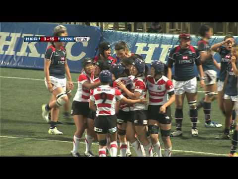 Hong Kong vs Japan Highlights (Women's Rugby World Cup 2017 Qualifier)