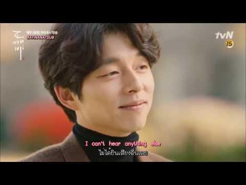 [Thaisub] My Eyes (OST Goblin) - 10cm I 김신♡지은탁