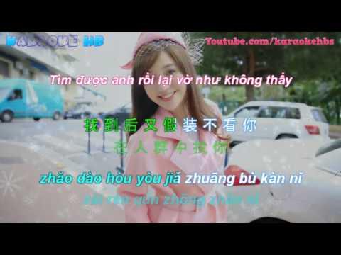 Nhac Hoa ||   爱的魔法 金莎   Magic of Love   Jin Sha