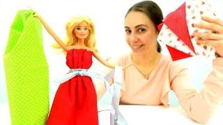 Шьем платье на бал для Барби. Одевалки своими руками