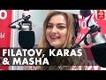Filatov Karas Masha в гостях у Красавцев Love Radio mp3