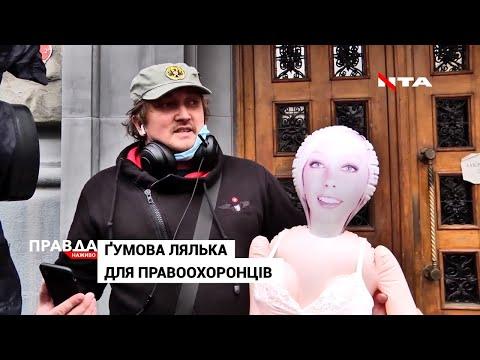 Телеканал НТА: Ні поліцейському свавіллю! Львівські активістипікетували МВС