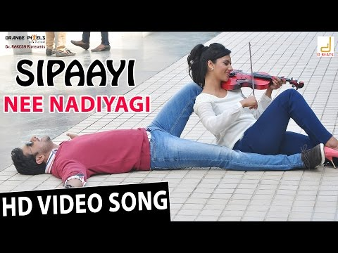 Nee Nadhiyaagi | Sipaayi | New Kannada Movie | New Kannada Song 2016 | Siddharth Mahesh, Sruthi