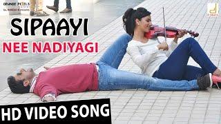 Nee Nadhiyaagi | Sipaayi | New Kannada Movie | New Kannada Song 2016 | Siddharth Mahesh, Sruthi