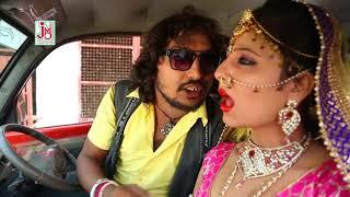 RajasthanI HD Song 2018 Mhari Matador Mein Baith Chal Biyan MARWARI DJ SONG FULL HD VIDEO