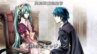 【KAITO】悪徳のジャッジメント【法廷物語風オリジナル】中文字幕 thumbnail