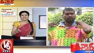 Bithiri Sathi Funny Conversation With Savitri    Billionaire Farmers    Teenmaar News