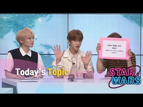 [STAR WARS] Overseas KPOP Fans' Korea Adapting Period (해외 KPOP 팬들의 한국 적응기)