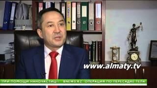 Альтернативное образование в Казахстане