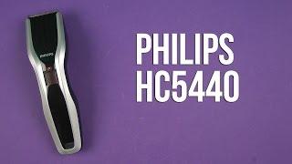 Розпакування PHILIPS HC5440