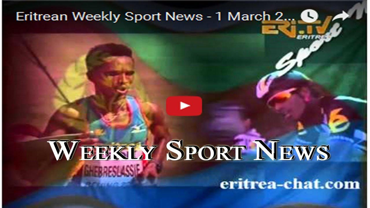 Eritrean new movie online