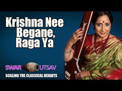 Krishna Nee Begane, Raga Ya | Aruna Sairam | ( Swar Utsav 2001 - Scaling the Classical Heights )