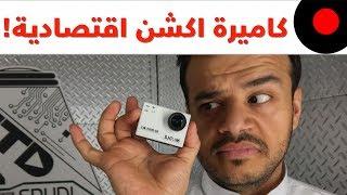 كاميرا الاكشن و المغامرة الاقتصادية SJ6