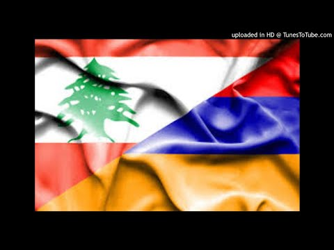 Armenian And Arabic Mix Party Mix