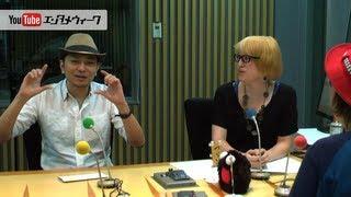 9/17 (火) の YouTube ライブ配信から、YouTube タレント ケンキ さんと...