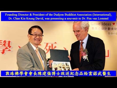 Proof of Consciousness out of body (Nonlocal Consciousness) - Dr. Pim van Lommel( Dudjom  & Life)