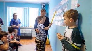 Передача Фактор жизни от 07 апреля 2019 / Необучаемых детей не бывает