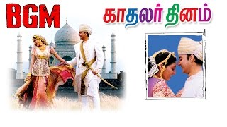 Kadhalar Dhinam Super Hit Popular BGM | A.R.Rahman