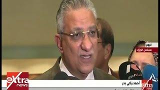 فيديو.. وزير التنمية المحلية يوضح أهم توصيات «إسماعيل» للمحافظين