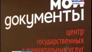 Опытом обучения магаданских школьников работе с порталом госуслуг заинтересовались в Москве