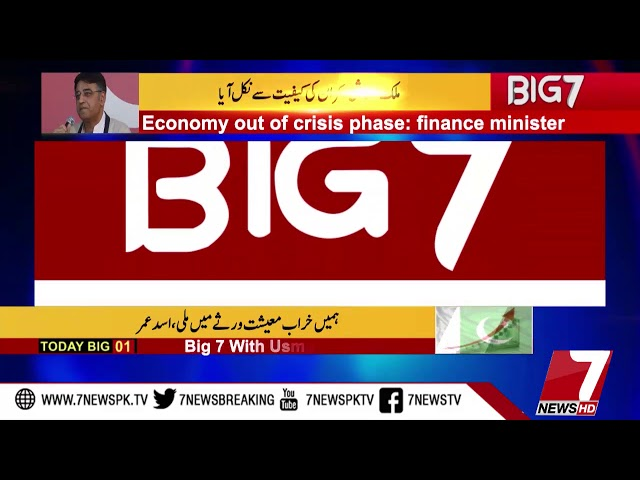 BIG 7 08 April 2019 | 7 News Official |