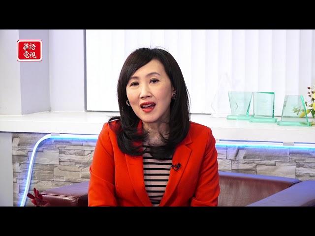 華爾街週報 01/03/20 (下) 專訪天驕基金管理公司總裁 郭亞夫