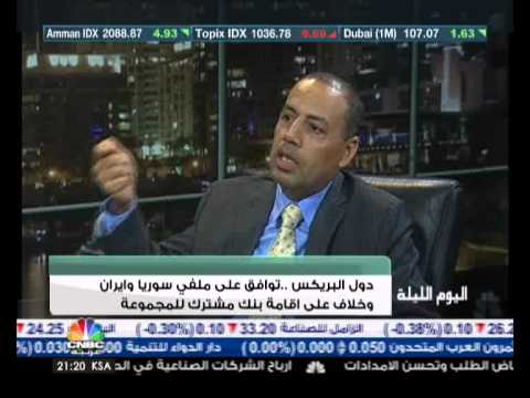 Dr Shereef Ellaboudy CNBC TV March 28 2013