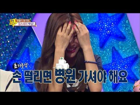 【TVPP】Sojin(Girl's Day) - Same Age with Fan's Aunt, 소진(걸스데이) - 나는 이모다! 숙모다? @ Star Story