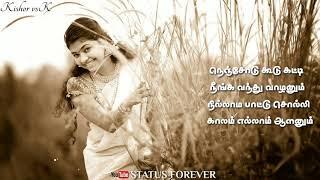 Un Manasula Paattuthaan Irukkuthu Song Whatsapp Status💕Pandi Nattu Thangam💕Whatsapp Status Tamil