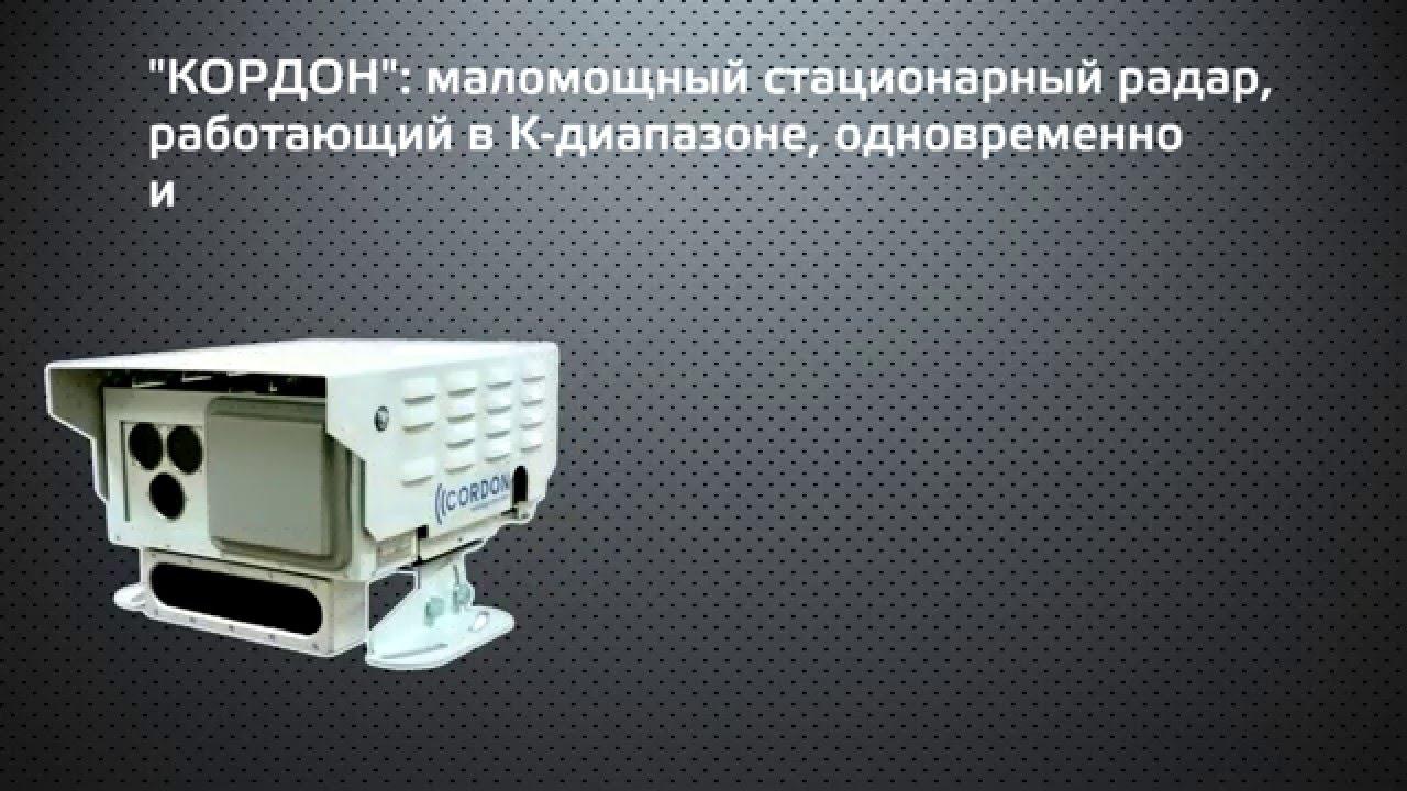 Neoline X-COP 9000. Тест на Кордон - YouTube