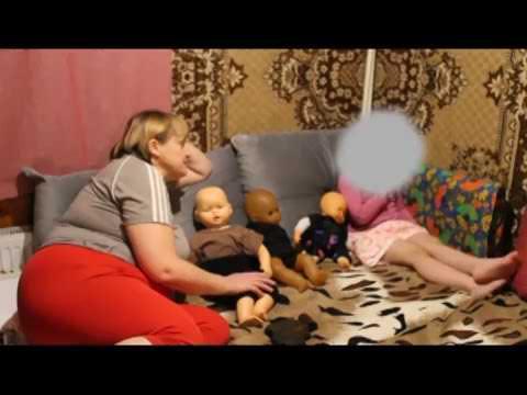Девочка рассказывает, как подверглась насилию дома Екатеринбург