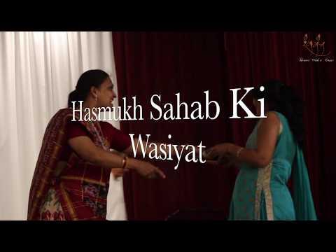 Hasmukh Sahab Ki Wasiyat