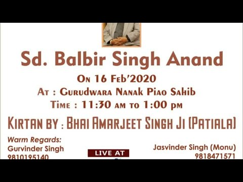 Live-Now-Gurmat-Kirtan-Samagam-From-G-Nanak-Piao-Sahib-Delhi-16-Feb-2020