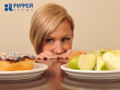 Диета при аутизме, безглютеновая диета